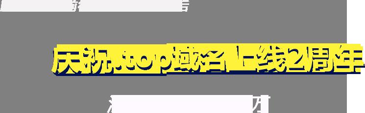 wwwavavcom:华夏名网专业的顶级域名主机服务商